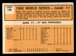 1963 Topps #148  1962 World Series - Game #7 - Yanks Celebrate as Terry Wins  -  Ralph Terry Back Thumbnail