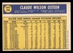 1970 Topps #260   Claude Osteen Back Thumbnail