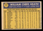 1970 Topps #541  Bill Heath  Back Thumbnail