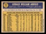 1970 Topps #274   Gerry Arrigo Back Thumbnail