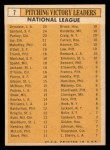 1963 Topps #7  NL Pitching Leaders  -  Don Drysdale / Joe Jay / Art Mahaffey / Billy O'Dell / Bob Purkey / Jack Sanford Back Thumbnail
