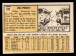 1963 Topps #535   Jim Perry Back Thumbnail