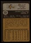1973 Topps #259   Jim Holt Back Thumbnail