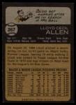 1973 Topps #267   Lloyd Allen Back Thumbnail