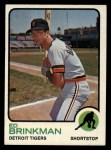 1973 Topps #5   Ed Brinkman Front Thumbnail