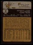 1973 Topps #9  Johnny Oates  Back Thumbnail