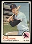 1973 Topps #23   Dave Kingman Front Thumbnail