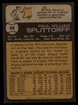 1973 Topps #48  Paul Splittorff  Back Thumbnail