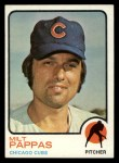 1973 Topps #70   Milt Pappas Front Thumbnail