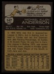 1973 Topps #147   Mike Anderson Back Thumbnail