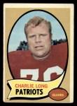 1970 Topps #188   Charles Long Front Thumbnail