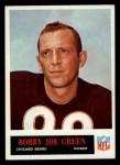 1965 Philadelphia #22  Bobby Joe Green  Front Thumbnail