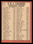 1969 Topps #8  NL ERA Leaders  -  Bob Gibson / Bob Bolin / Bob Veale Back Thumbnail