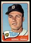 1965 Topps #83   George Thomas Front Thumbnail