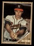 1962 Topps #30   Eddie Mathews Front Thumbnail