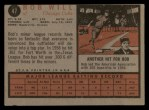 1962 Topps #47   Bob Will Back Thumbnail