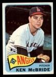 1965 Topps #268   Ken McBride Front Thumbnail