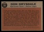 1962 Topps #398   -  Don Drysdale All-Star Back Thumbnail