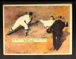 1936 Pastel Photos (R312) #50  Russ Van Atta / Rick Ferrell  Front Thumbnail