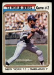 1974 Topps #473  1973 World Series - Game #2  -  Willie Mays Front Thumbnail