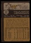 1973 Topps #107   Phil Hennigan Back Thumbnail