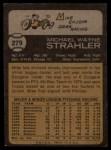 1973 Topps #279  Mike Strahler  Back Thumbnail