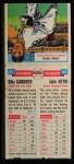 1955 Topps Doubleheaders #61  Billy Gardner / John Hetki  Back Thumbnail