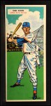 1955 Topps Doubleheaders #35  Karl Olson / Andy Carey  Front Thumbnail