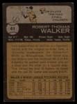 1973 Topps #41   Tom Walker Back Thumbnail