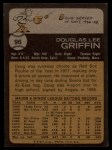 1973 Topps #96   Doug Griffin Back Thumbnail