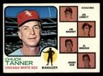 1973 Topps #356  White Sox Field Leaders  -  Chuck Tanner / Joe Lonnett / Jim Mahoney / Alex Monchak / Johnny Sain Front Thumbnail