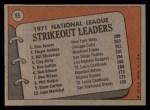 1972 Topps #95  1971 NL Strikeout Leaders    -  Fergie Jenkins / Tom Seaver / Bil Stoneman Back Thumbnail