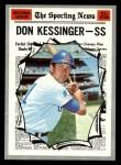 1970 Topps #456  All-Star  -  Don Kessinger Front Thumbnail