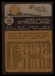 1973 Topps #122   Jim Strickland Back Thumbnail