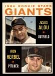 1964 Topps #47   Giants Rookie Stars  -  Jesus Alou / Ron Herbel Front Thumbnail