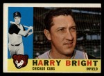 1960 Topps #277   Harry Bright Front Thumbnail