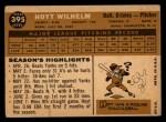 1960 Topps #395   Hoyt Wilhelm Back Thumbnail