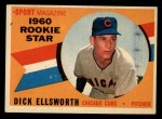 1960 Topps #125  Rookie Stars  -  Dick Ellsworth Front Thumbnail