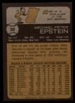 1973 Topps #38   Mike Epstein Back Thumbnail