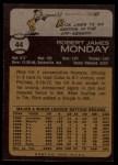 1973 Topps #44   Rick Monday Back Thumbnail