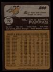 1973 Topps #70   Milt Pappas Back Thumbnail