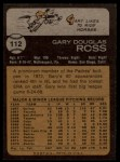 1973 Topps #112   Gary Ross Back Thumbnail