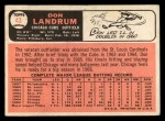 1966 Topps #43 *PAR* Don Landrum  Back Thumbnail