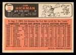 1966 Topps #402   Jim Hickman Back Thumbnail