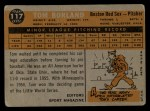 1960 Topps #117  Rookie Stars  -  Tom Borland Back Thumbnail