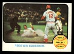 1973 Topps #205  1972 World Series - Game #3 - Reds Win Squeeker  -  Tony Perez / Darrel Chaney / Gene Tenace Front Thumbnail