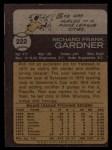 1973 Topps #222  Rob Gardner  Back Thumbnail