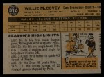 1960 Topps #316   Willie McCovey Back Thumbnail