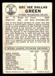 1960 Leaf #52   Dallas Green  Back Thumbnail