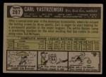 1961 Topps #287   Carl Yastrzemski Back Thumbnail